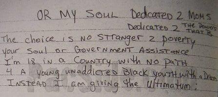 Or My Soul (Dedicated 2 Moms, Dedicated 2 the Powers That B) - Tupac's Handwritten Poem
